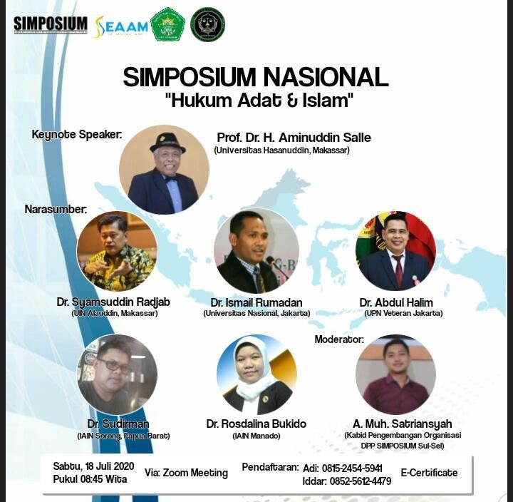 """SIMPOSIUM NASIONAL """"HUKUM ADAT DAN ISLAM"""""""